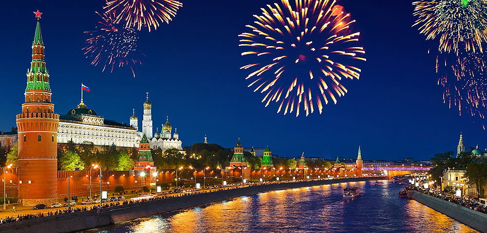 День города в Москве 2017. Программа, куда сходить бесплатно