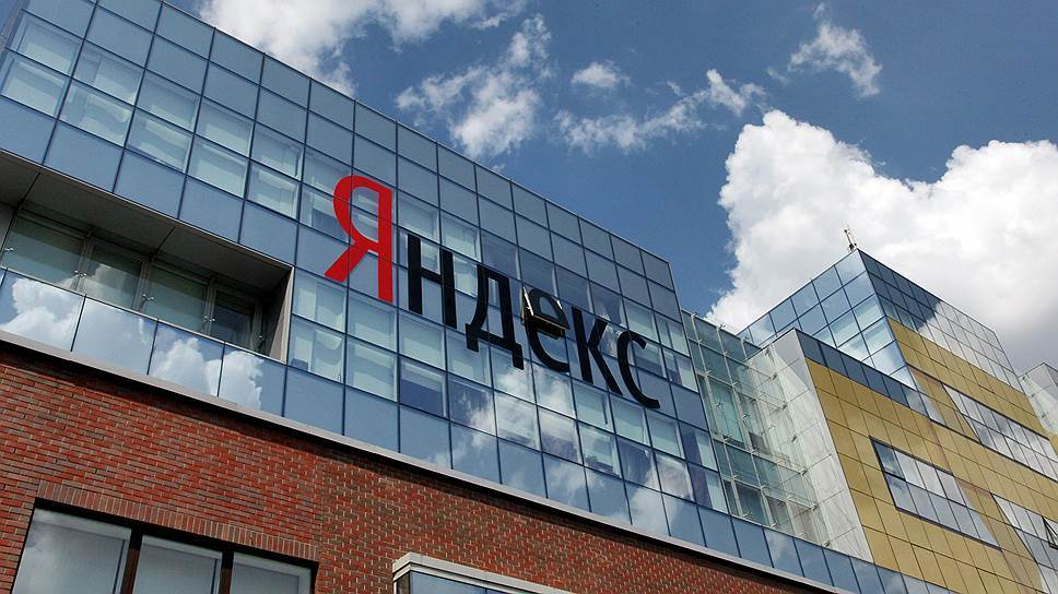 Яндекс и Сбербанк объединяются для цифровой экономики и электронной коммерции