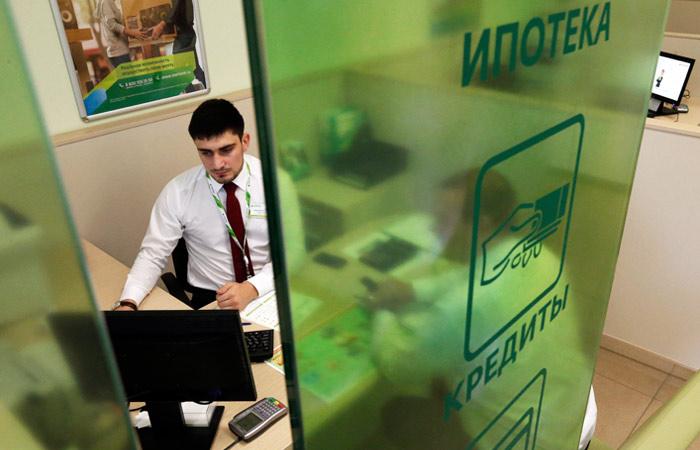 Как получить ипотеку под 7,4% в Сбербанке. Критерии получателя кредита