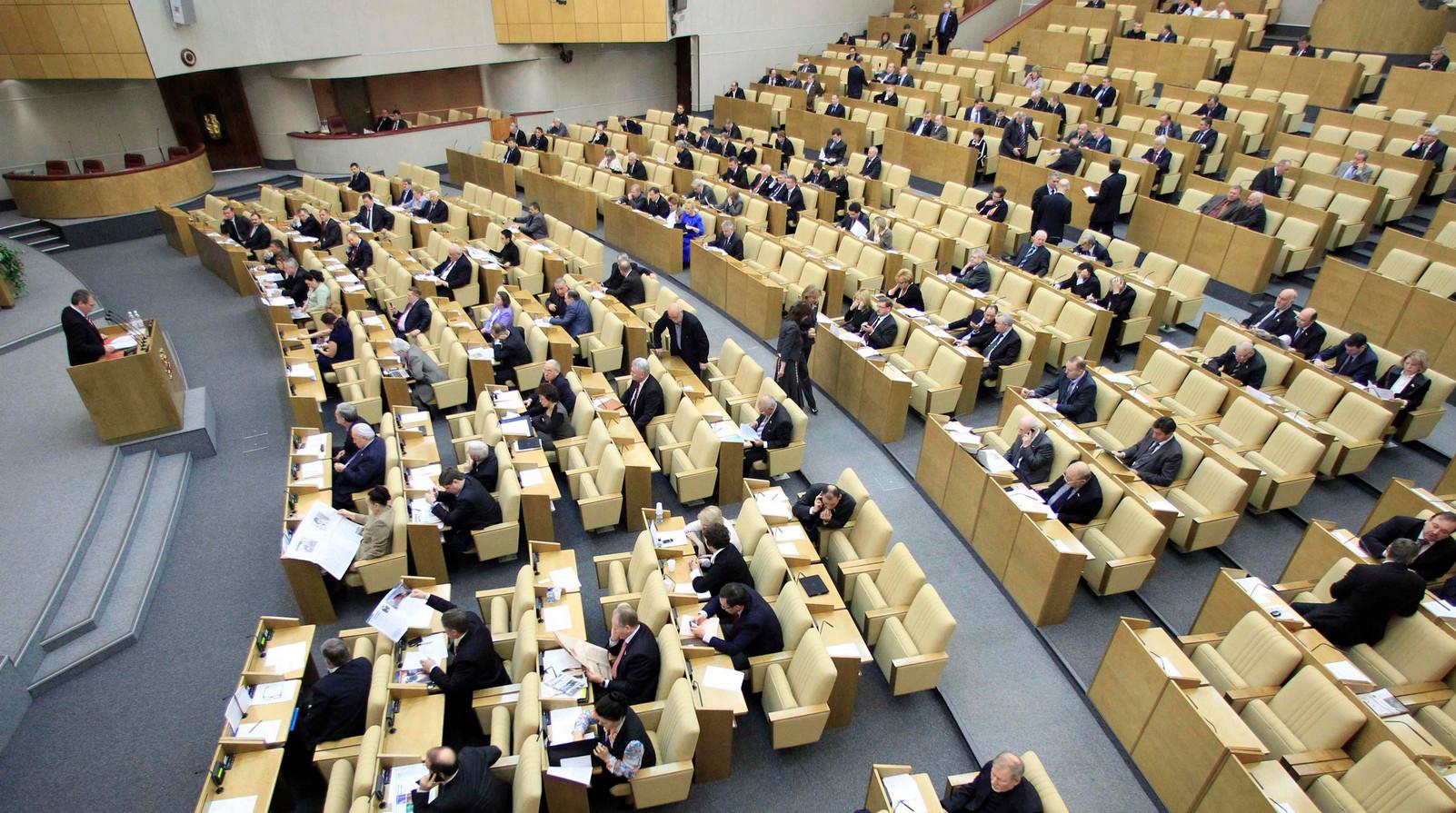 Бюджет 2018-2020. Сколько стоит обеспечение работы Госдумы