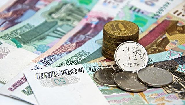 Бюджет 2018-2020: уменьшение финансирования мер по социальной поддержке