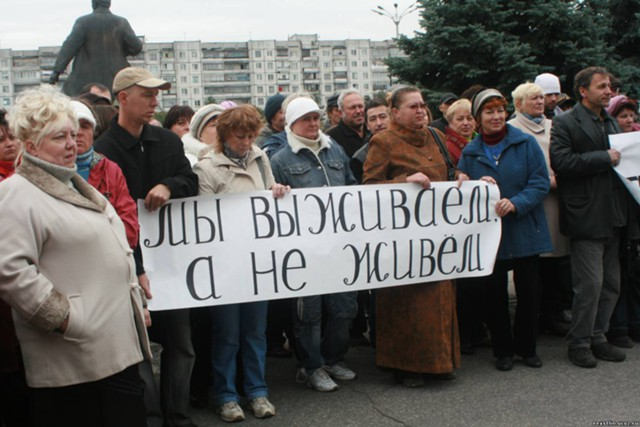 Законопроект Госдумы о выплате россиянам доходов от газа и нефти