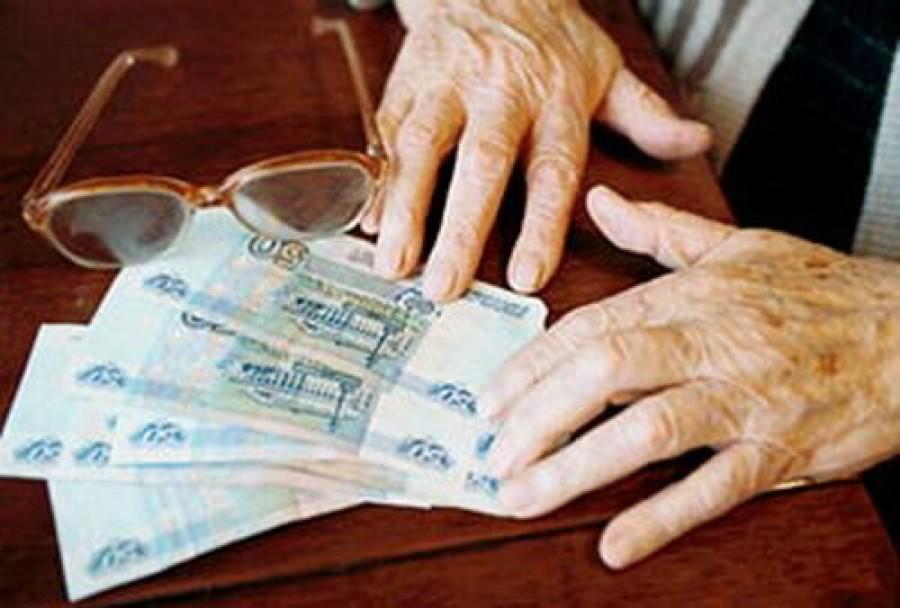 Повышение пенсий до прожиточного минимума. Кому и на сколько