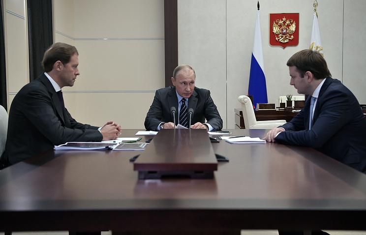 Что ждёт Россию в 2018 году после выборов