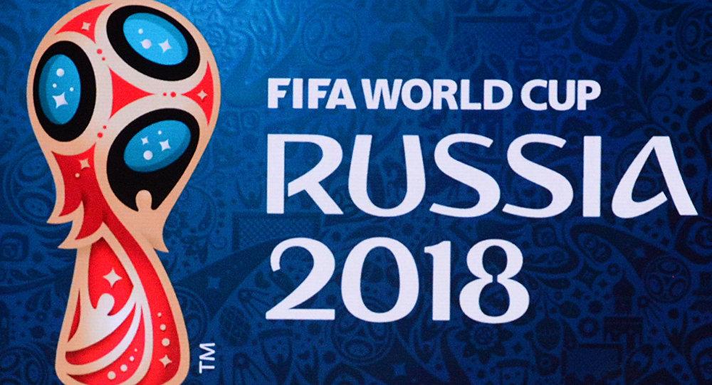 Бюджет 2018-2020. Сколько стоит чемпионат мира по футболу