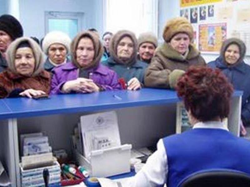 Накопления россиян обесцениваются в пенсионных фондах