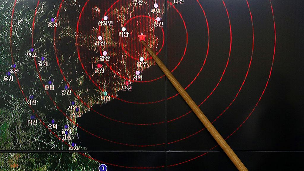КНДР-Северная Корея провела ядерные испытания. Землетрясение