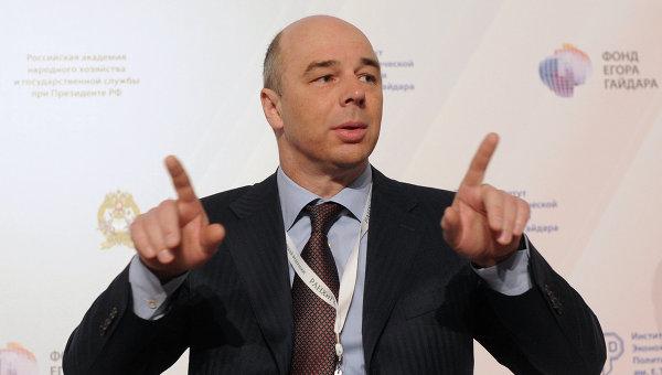 Силуанов: пенсии работающим пенсионерам-не индексируем