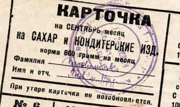 «Адресная помощь» лишит большинства россиян выплат и пособий