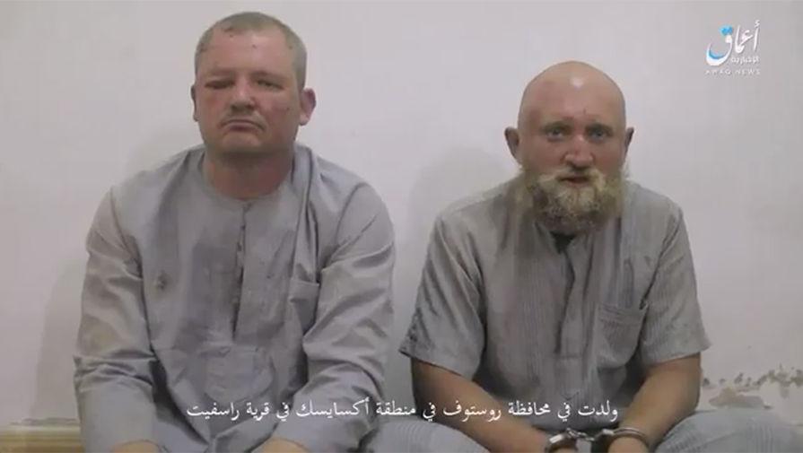 Россияне в плену у боевиков в Сирии. Последние новости и видео