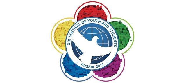 Всемирный фестиваль молодёжи и студентов 2017: расписание, участники
