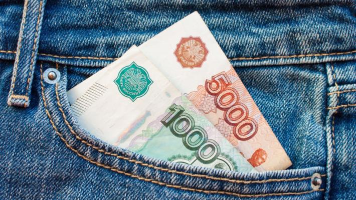 Выплата россиянам доходов от продажи нефти и газа. Госдума-новости