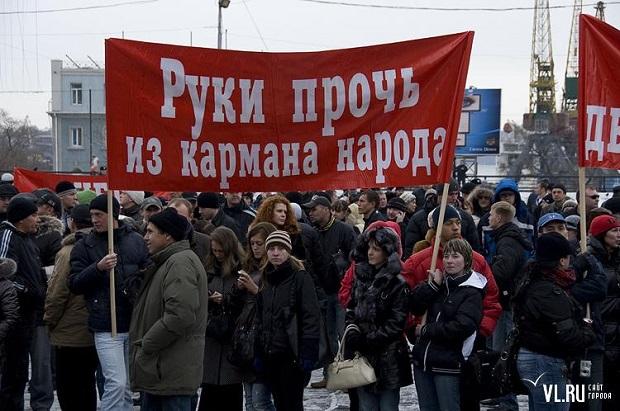 Сколько рублейПравительство изыметиз кармана военного пенсионера в 2018 году, проведя «повышение» военных пенсий
