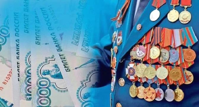 Петиция о справедливом повышении военных пенсий. Онлайн из Госдумы 16.11.2017
