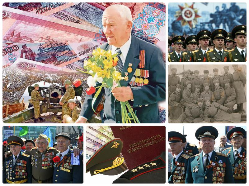 Выступление в Госдуме о повышении военных пенсий! Все всё знают! Но не выполняют!