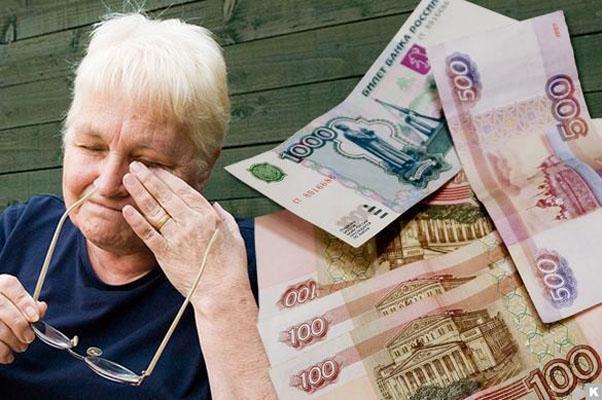 О социальной помощи россиянам в 2018 году. Ежемесячные выплаты