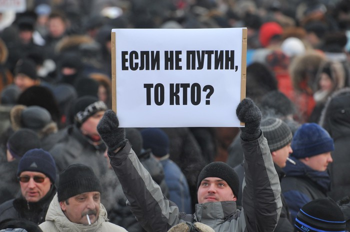 «А кого выбирать-то будем, кроме Путина?»- самый актуальный вопрос
