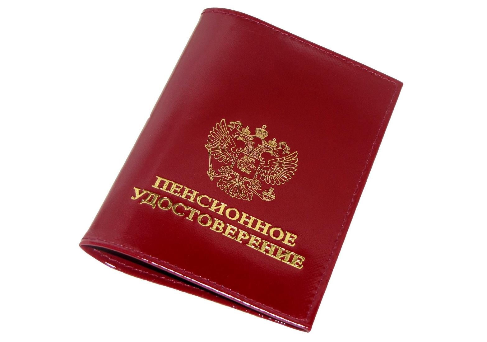 В России с 1 февраля вырастут ежедневные выплаты льготникам