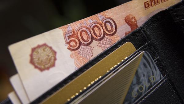 Как пенсионерам рефинансировать кредит?