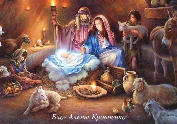 Православное Рождество Христово в 2018 году в России-в ночь с 6 на 7 января. История, традиции, как проводить