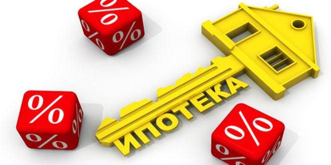 Что такое валютная ипотека и чем она опасна в России