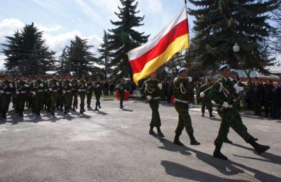 Подразделения Южной Осетии войдут в состав ВС РФ