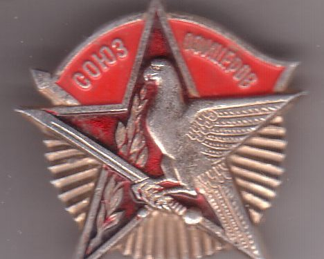 Грудинин пообещал отмену понижающего коэффициента для исчисления военных пенсий