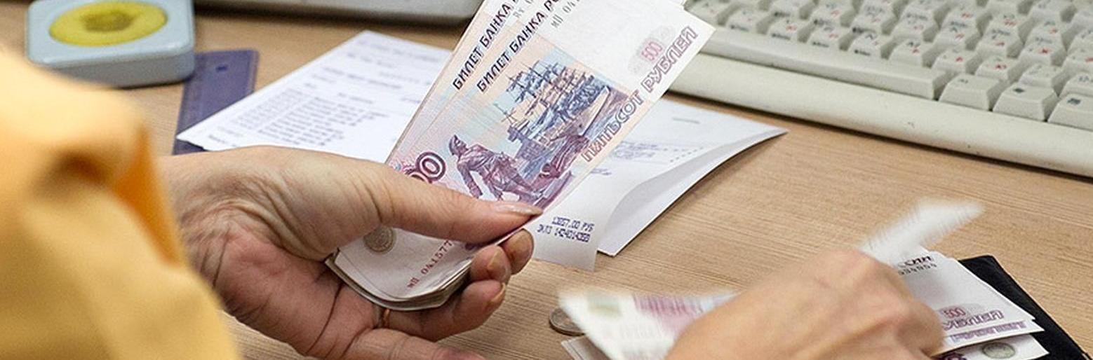 Как повлияет на зарплату новый МРОТ