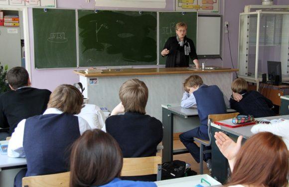 Администрации некоторых школ присваивают средства, предназначенные на выплату поощрительной части зарплаты учителей