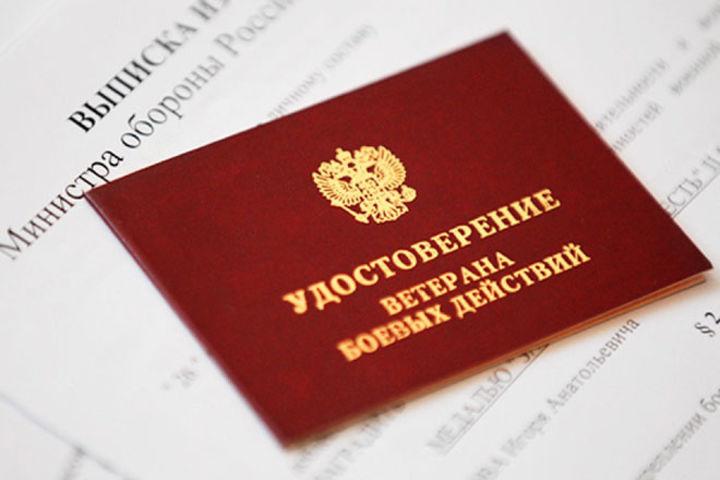 На сколько рублей больше получит федеральный льготник с 1 февраля 2018 года