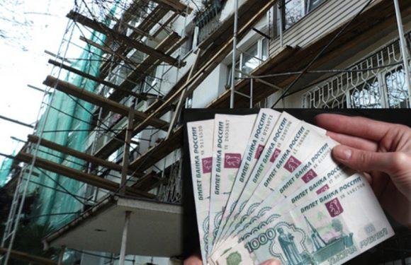 Как не платить за капитальный ремонт на законном основании