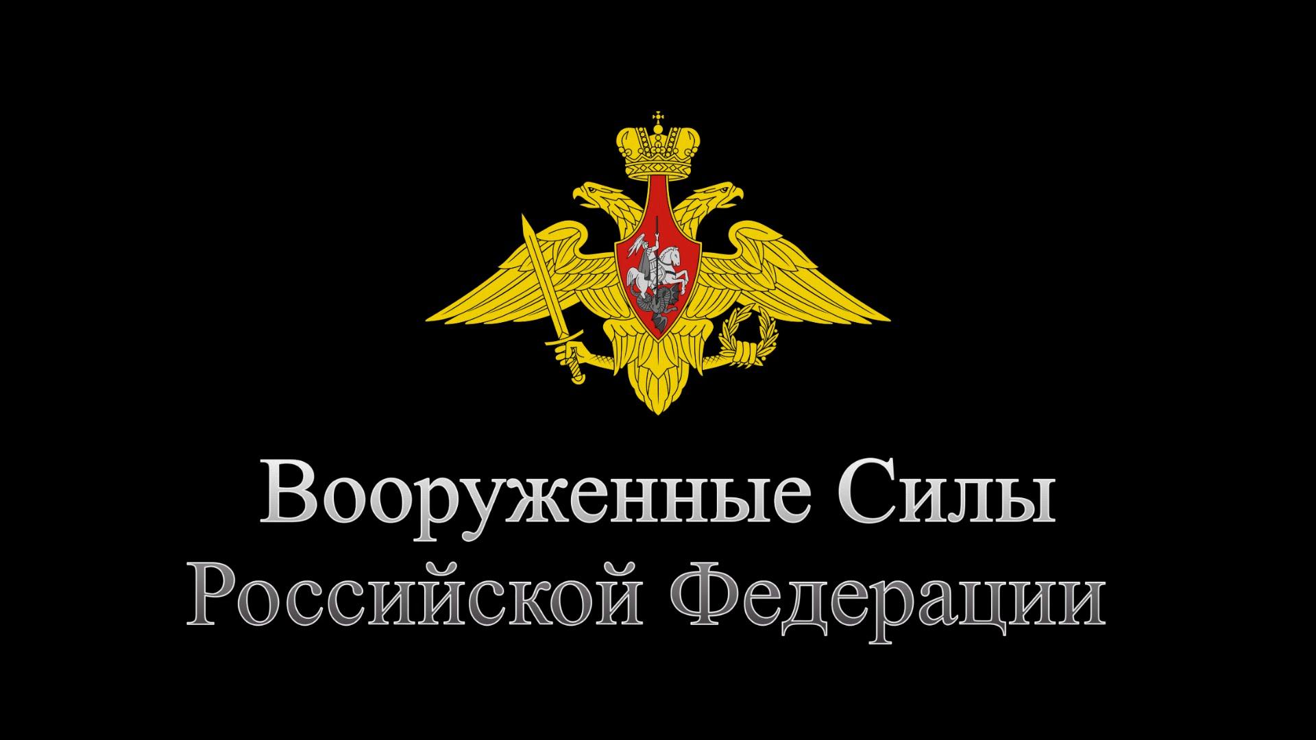 Денежное довольствие и контрактная система в Вооруженных силах