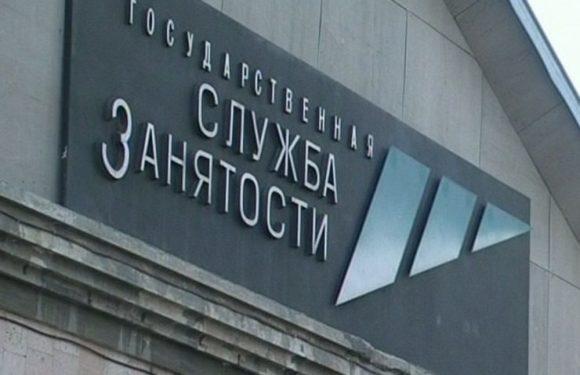 На сколько может вырасти пособие по безработице в России