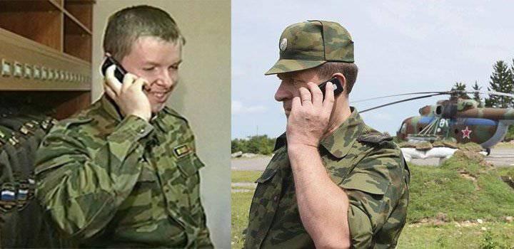 Запрет на использование сотовых телефонов в армии
