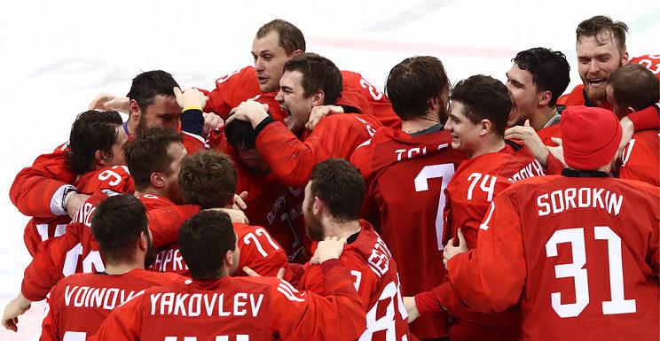 Российские хоккеисты стали олимпийскими чемпионами. Смотреть золотой гол