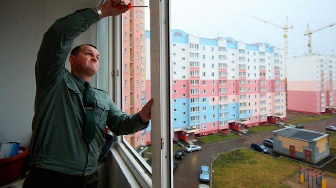 программа бесплатного жилья в россии