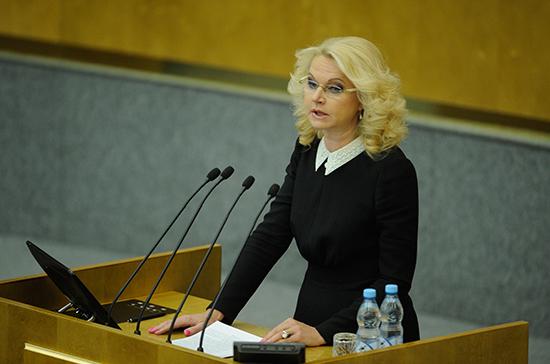 Пенсионное обеспечение в России должно состоять из двух частей, а не только из государственной