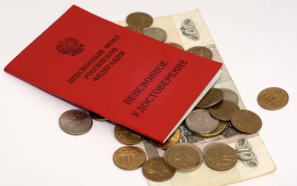 Сколько доплатят пенсионерам в марте и какие надбавки ждут пенсионеров