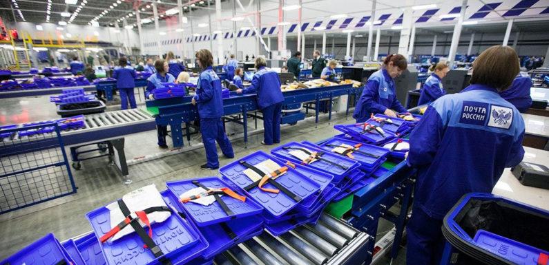 Повышение зарплат сотрудникам Почты России будет уже в 2018 году