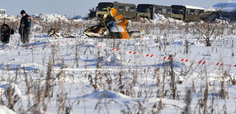 Причины катастрофы. МАК расшифровал данные бортового самописца разбившегося Ан-148.