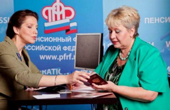 Какие льготы положены пенсионерам в России
