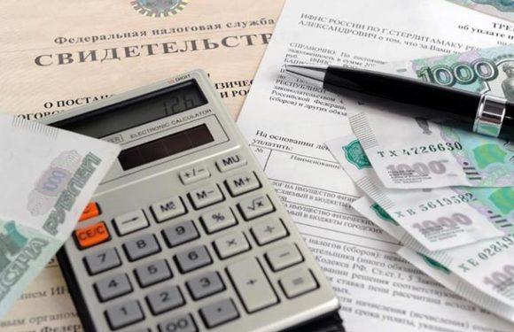 Россиянам начали списывать долги по налоговым задолженностям