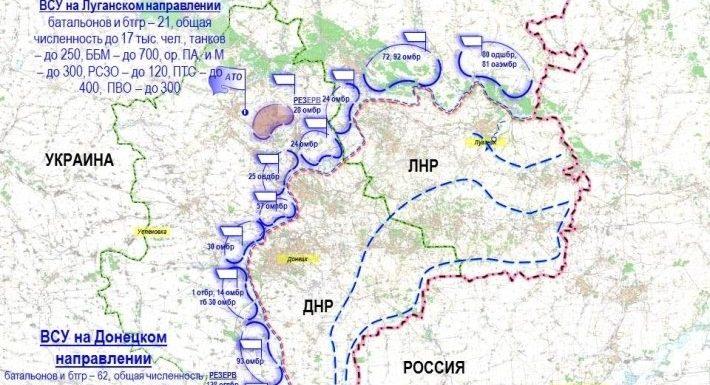 Эксперты прокомментировали планы ВСУ о наступлении на Донбасс