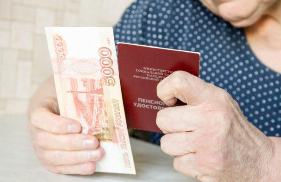 Пенсии россиян вырастут с 1 апреля