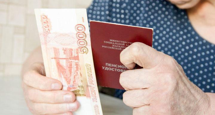 Единовременная выплата пенсионерам в 2018 году