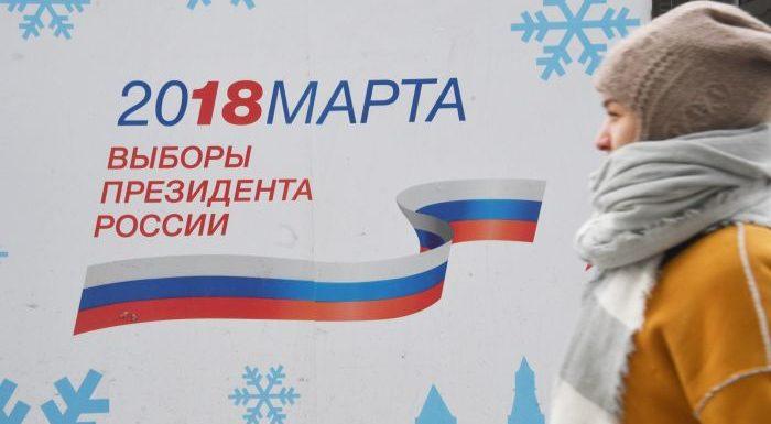Культурная программа и куда сходить россиянам в день выборов президента 18 марта