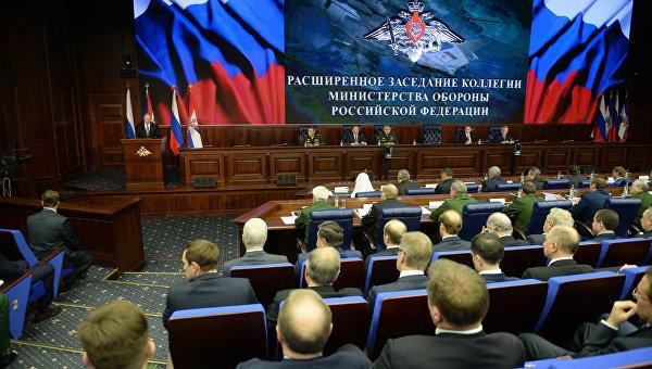 Коллегия Минобороны РФ 28 марта 2018 года. Основные вопросы