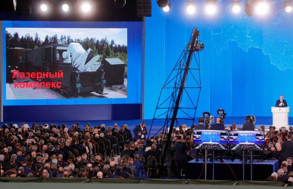 Смотреть фото и видео нового супероружия анонсированного Путиным