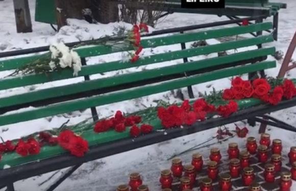 Когда похороны погибших в Кемерово при пожаре в ТРЦ и список погибших и пропавших без вести
