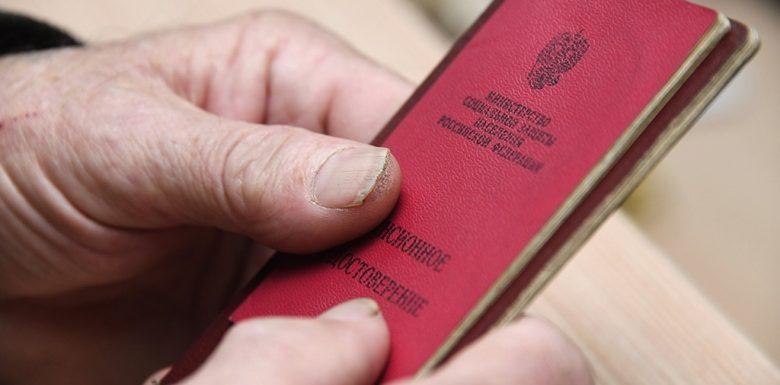Пенсии в РФ проиндексируют с 1 апреля